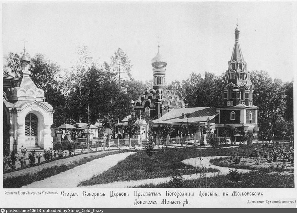 1891-1893
