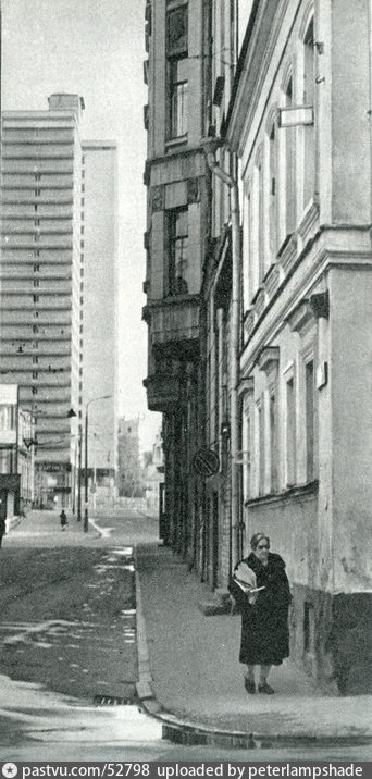 1968-1977