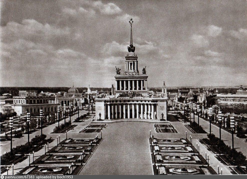 ВСХВ. Главная аллея | История Москвы в картинках