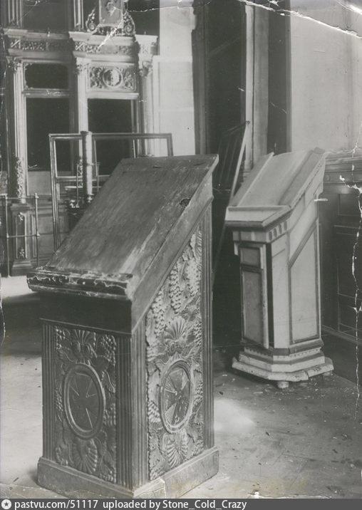 1930-1960