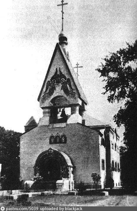 1908-1917