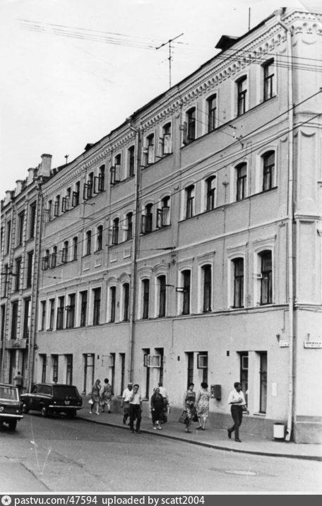 1975-1990