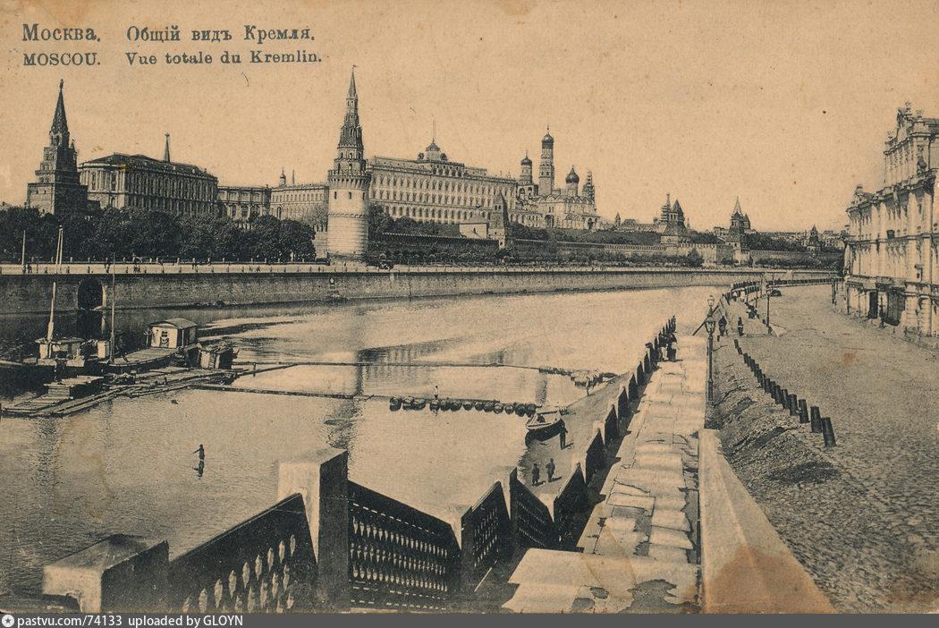 1898-1908