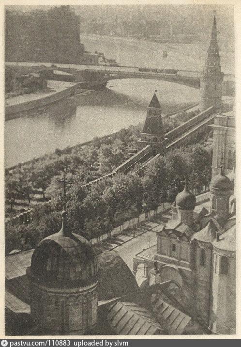 1938-1945
