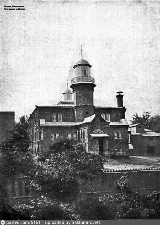 1905-1930