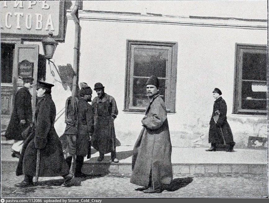 1890-1904