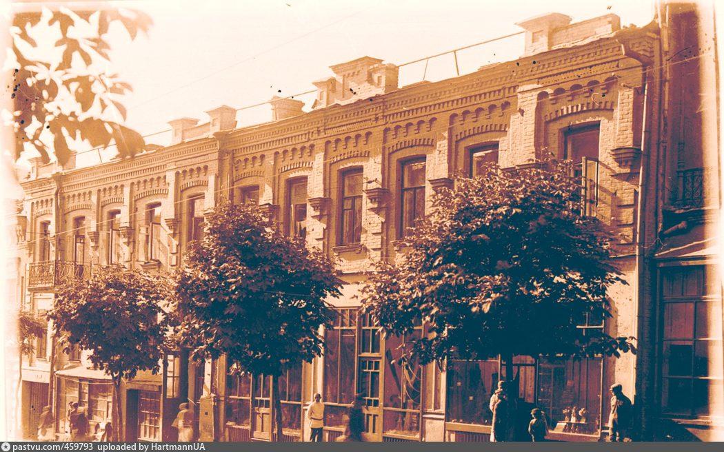 Вул. Прорізна,21 1932 рік