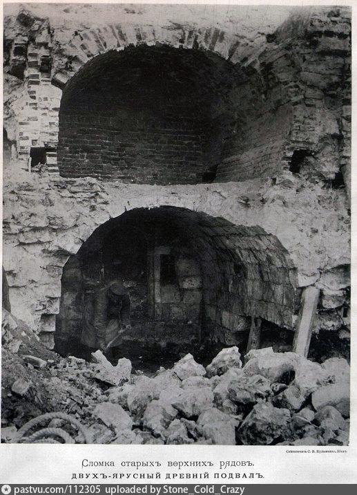 1887-1889