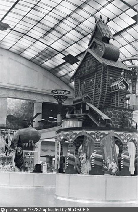 1957-1965