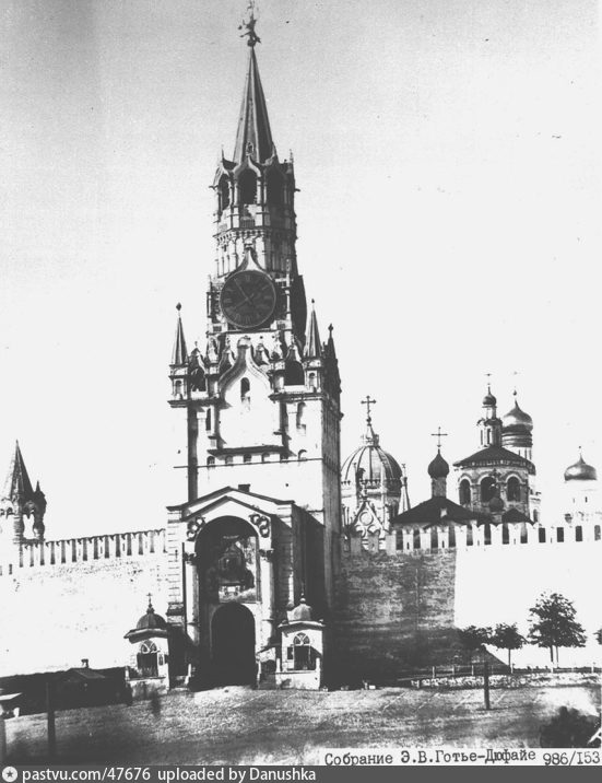 1860-1866
