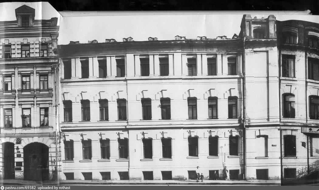 1934-1936