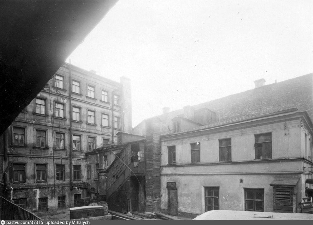 1940-1941
