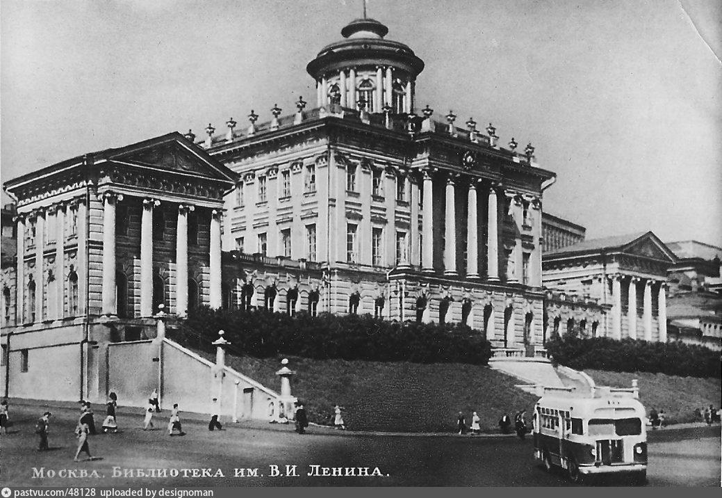 1952-1953
