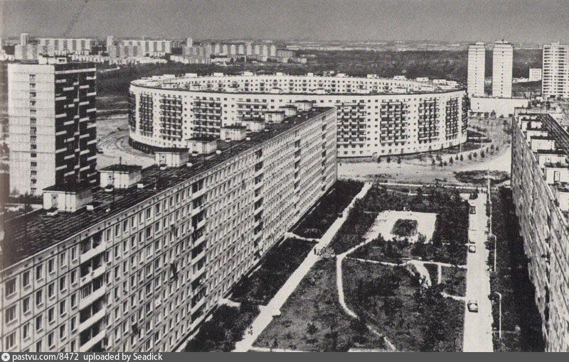 1972-1973