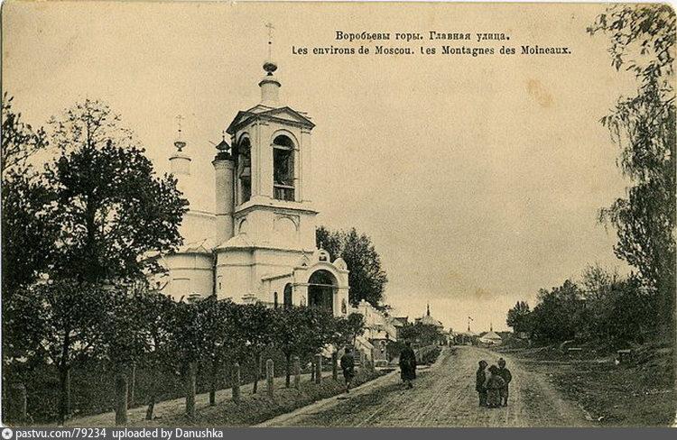 1904-1909