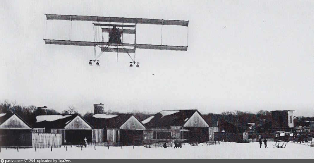 1914-1915