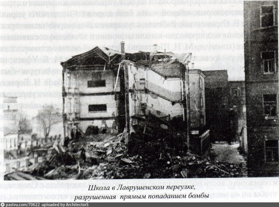 1941-1943