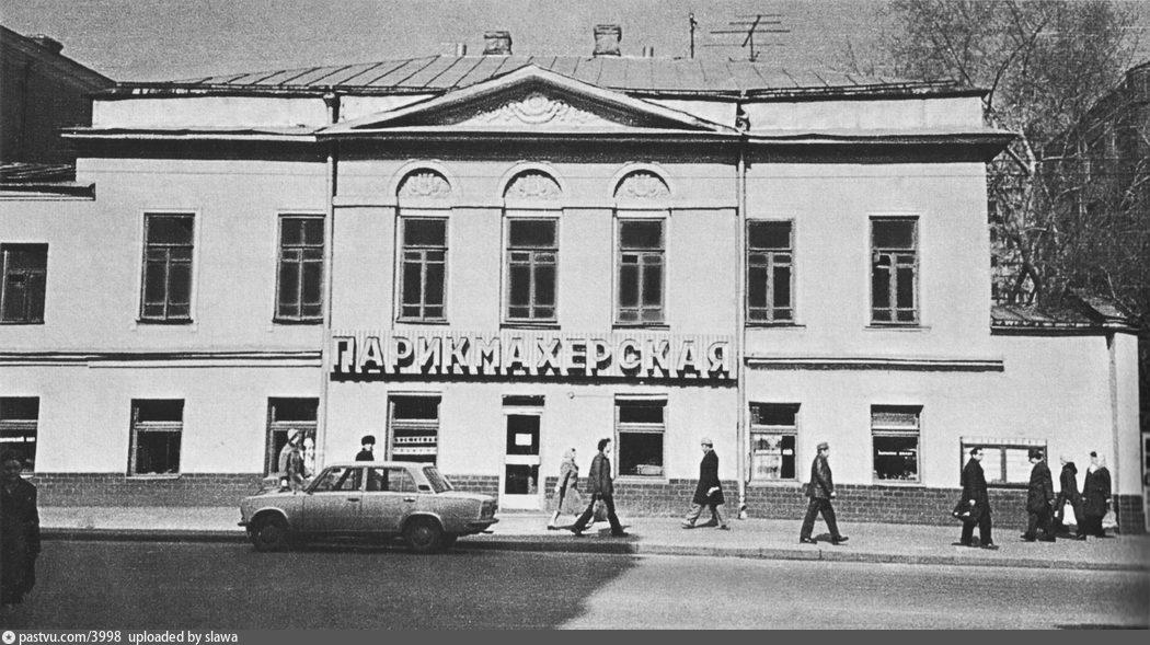 1974-1984