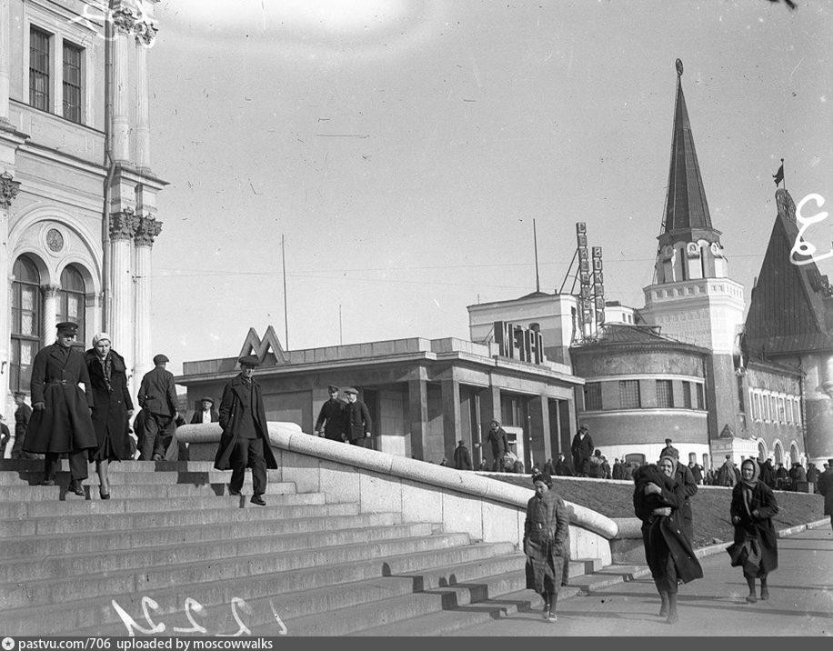 1935–1936