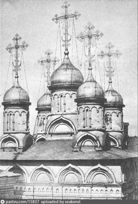 1901-1932