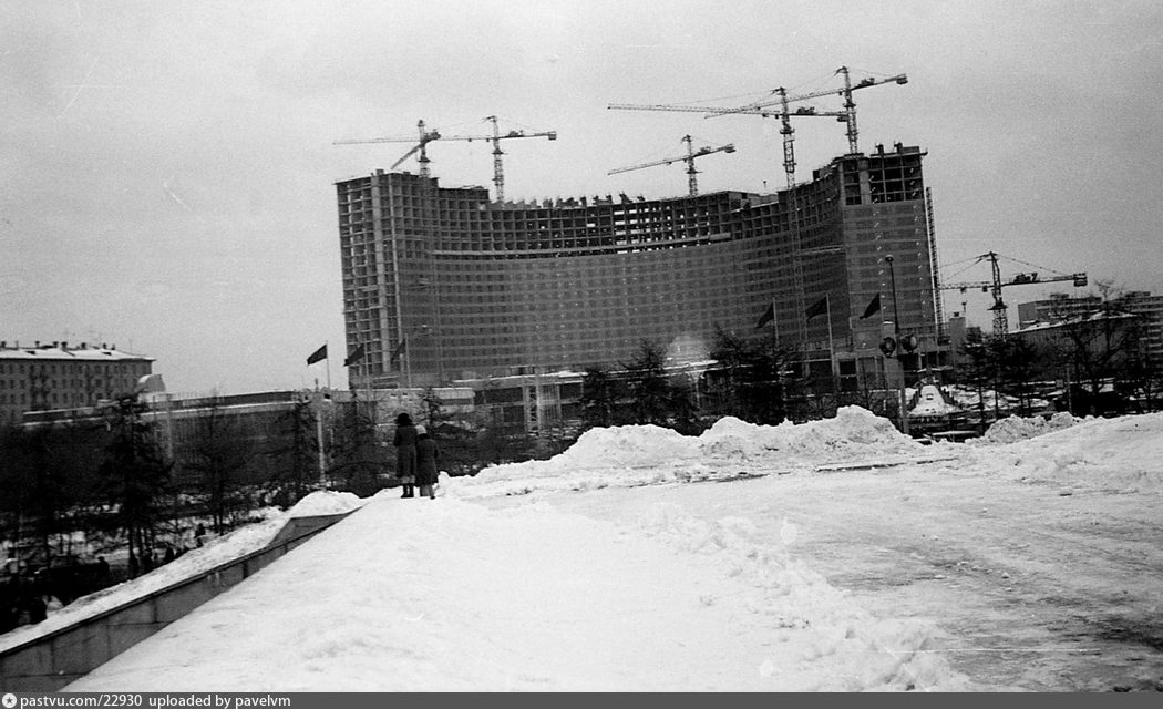 Строительство гостиницы космос 1977г