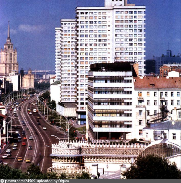1980-1997