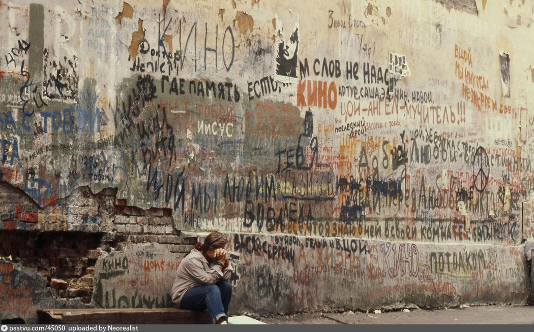 картинка старая стена