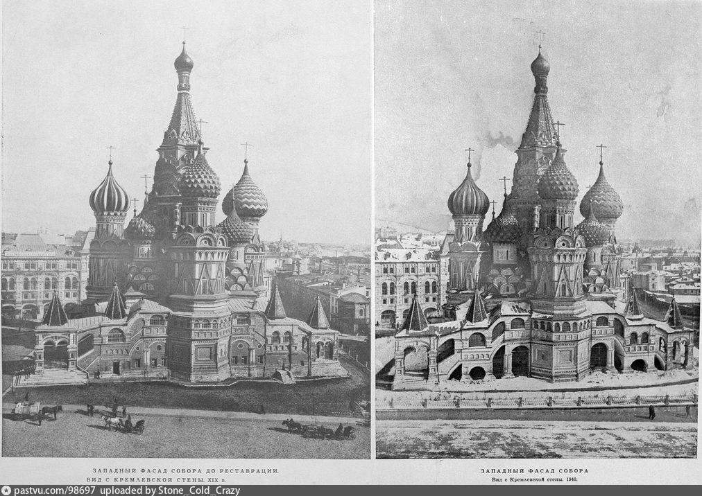 1890-1940