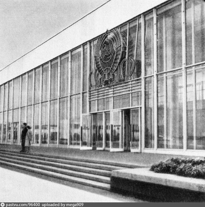 1965-1973