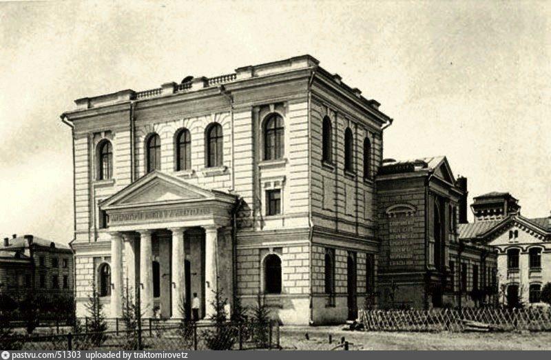 1897-1900