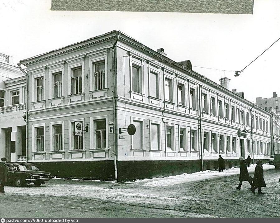 1979-1985