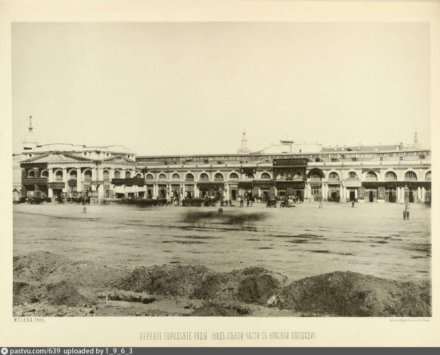 1883-1886