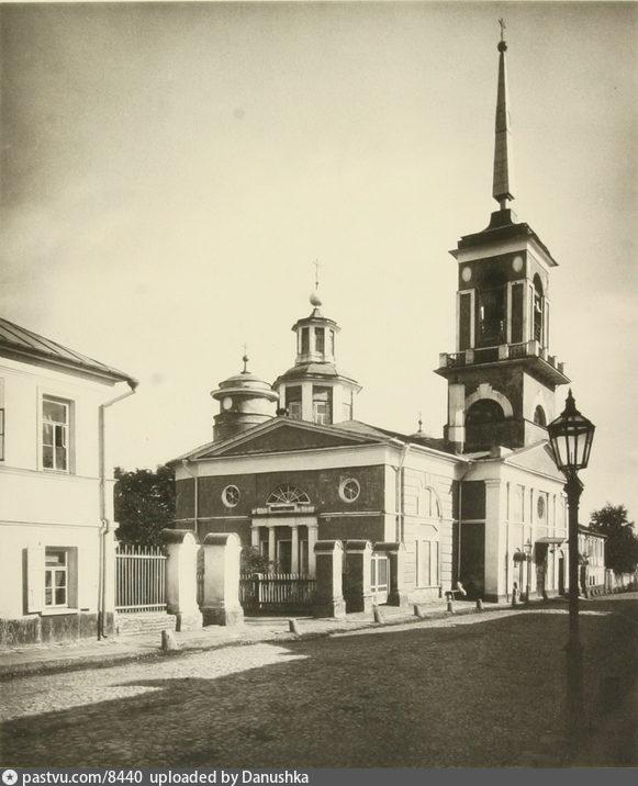 История христианской церкви Том I Апостольское