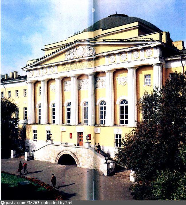1984-1986
