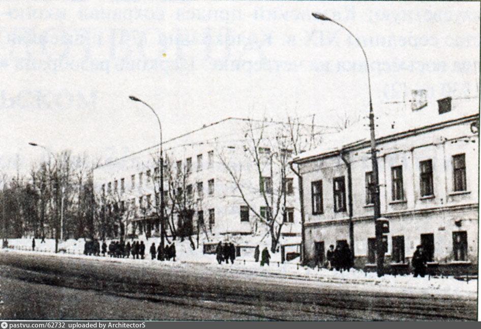 Больничный лист Школьная улица (город Троицк) Справка в бассейн Черниговский переулок