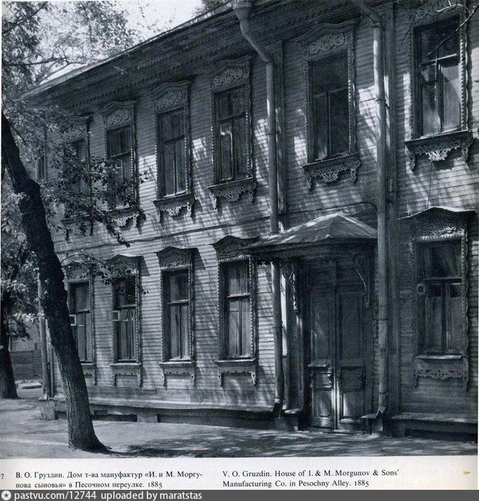 1968-1975