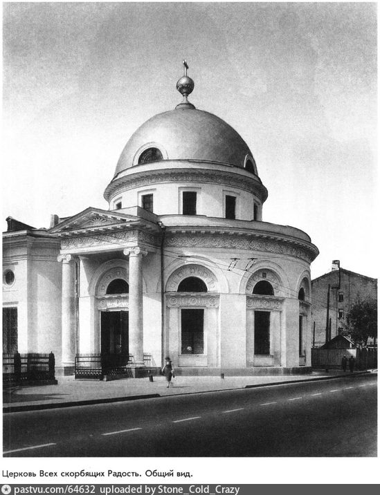 1955-1963
