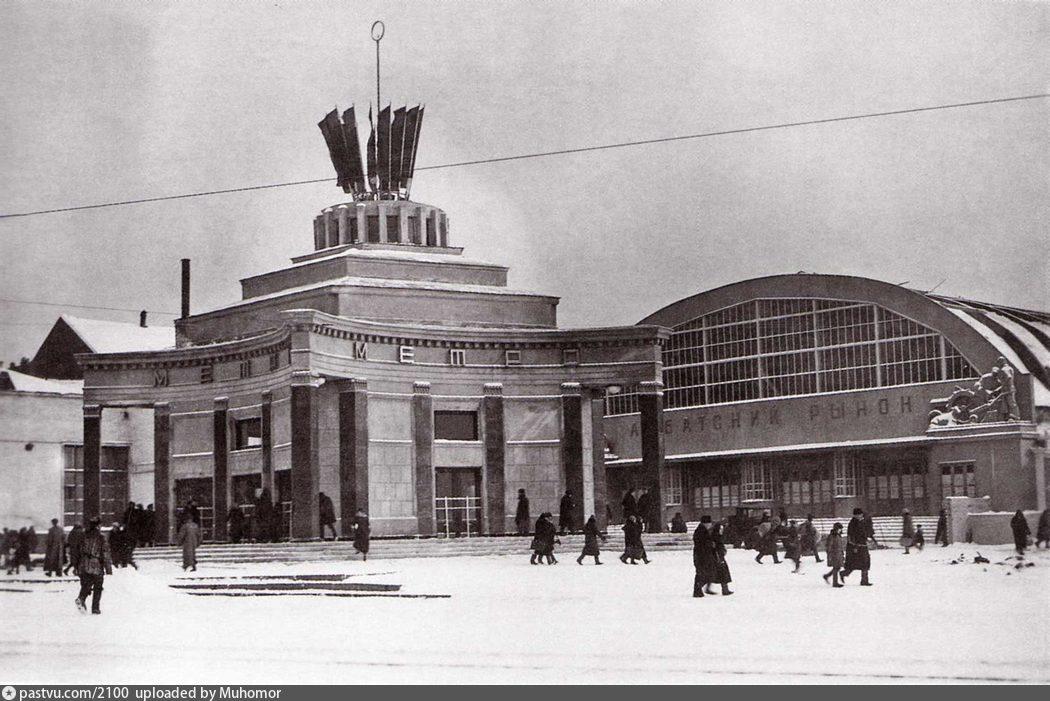 1935–1940