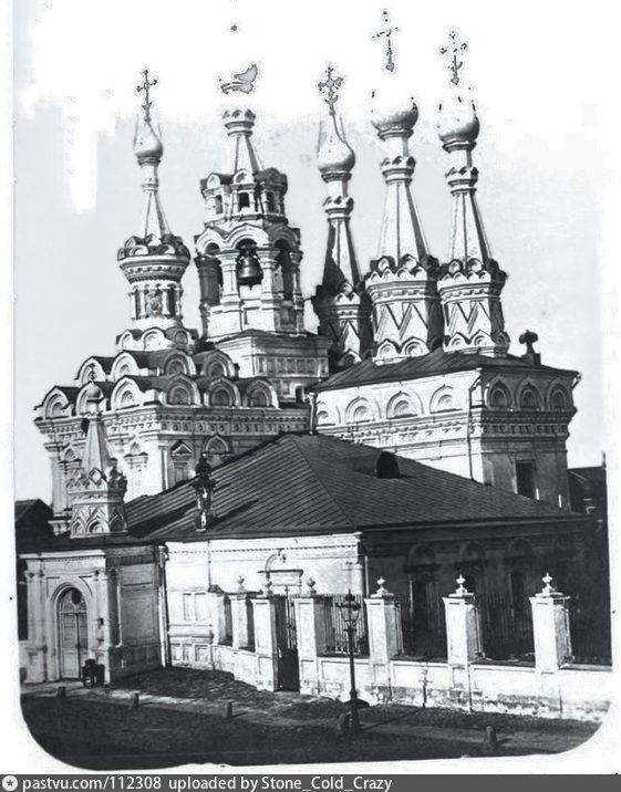 1864-1872