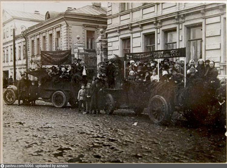 1917-1919