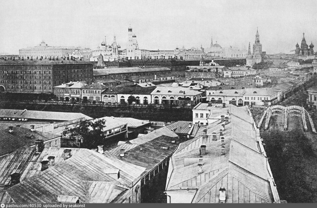 1868-1880