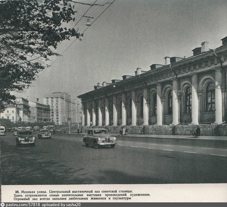 1952-1958