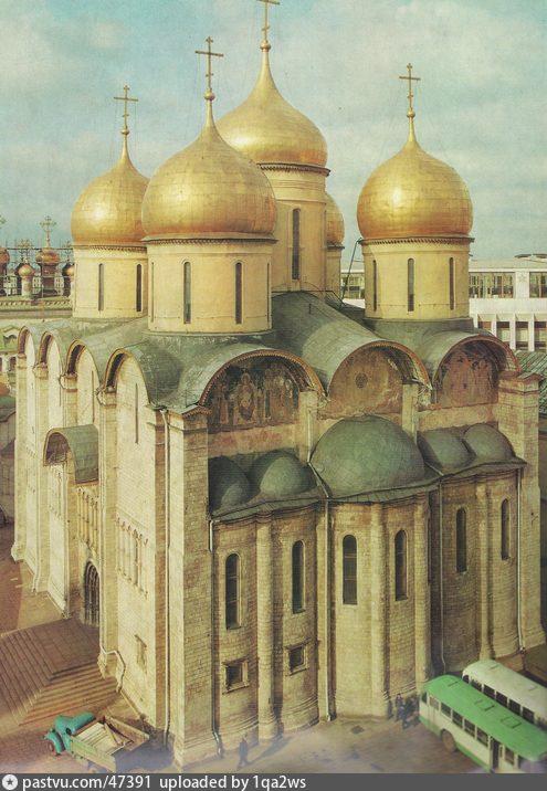 Успенский собор в 1960-ые. Автор:Григоров Ю.Г.