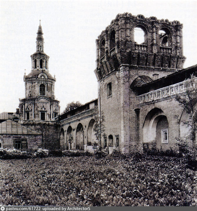 1940-1954
