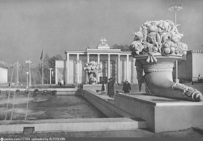 ВСХВ. Рог Изобилия и Павильон «Сибирь», 1939