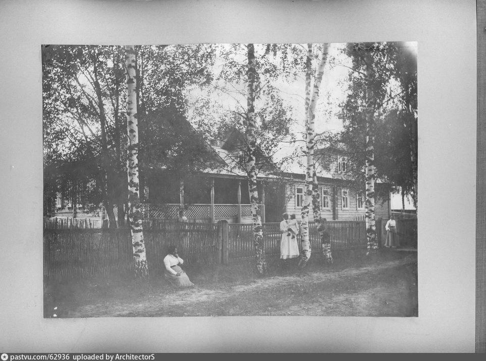 1897-1898