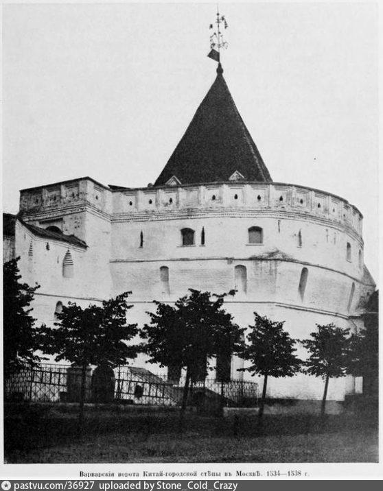 1890-1909