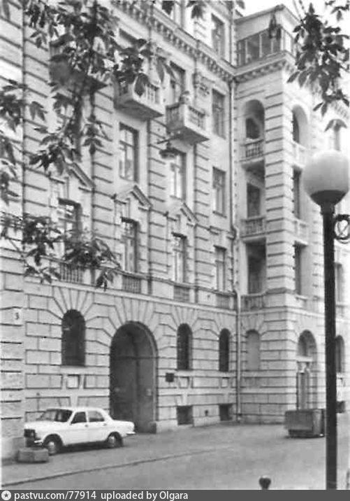 1980-1990