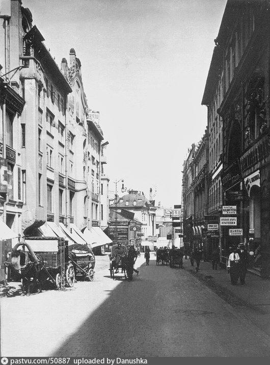 1913-1914