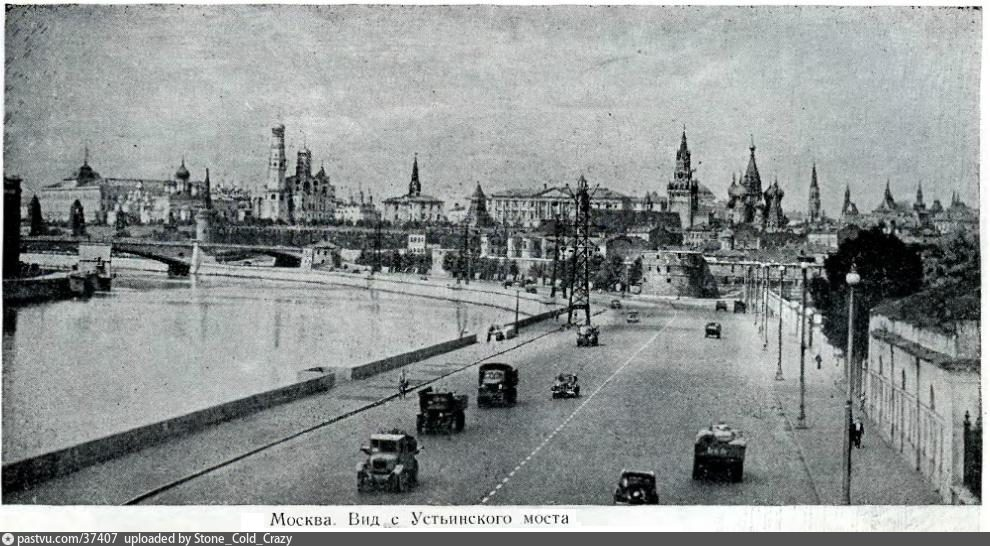 1942-1949